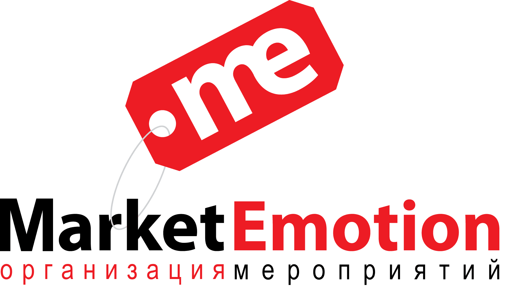 Marketemotion